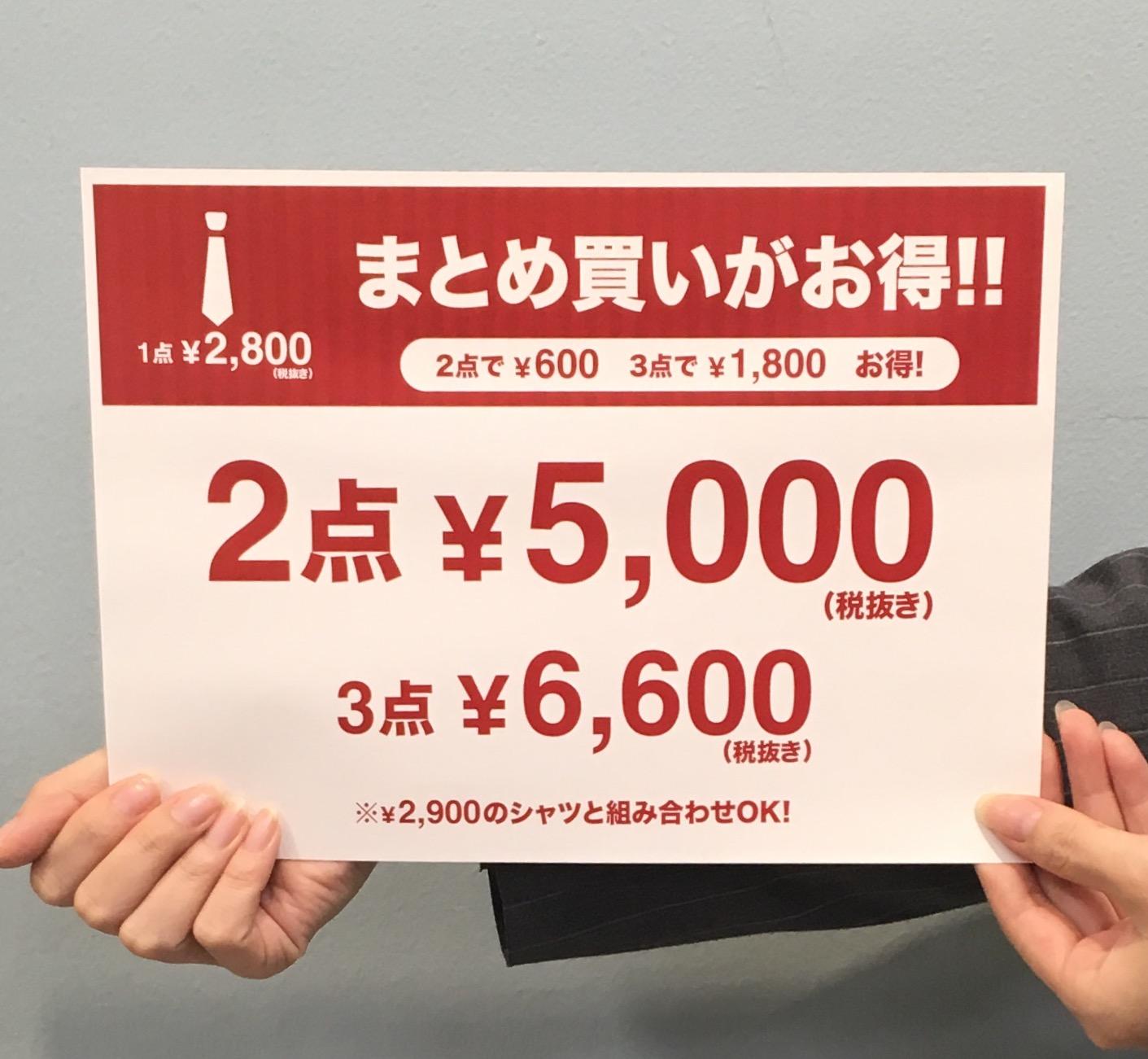 【秋のコーデに、、ぜひ!!】SUITS&SUITSイオン尼崎店