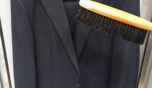 【スーツの最低限のお手入れ】成人式フェアのお知らせ SUITS&SUITS武蔵浦和店