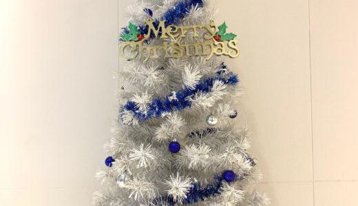 【2018年 クリスマス特集】SUITS&SUITS堺プラットプラット店