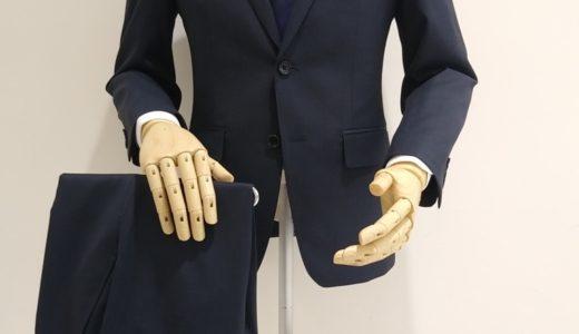 スーツ&スーツ栄店 新社会人おススメスーツ
