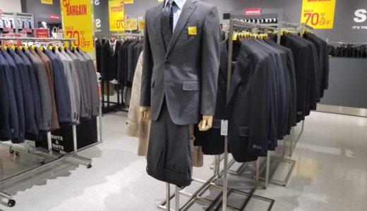 【大特価10,000円スーツ】SUITS&SUITS住道店