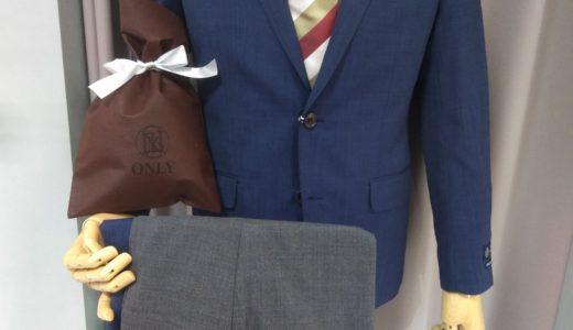 バレンタインデーに小物をプレゼント♪ SUITS&SUITS武蔵浦和店