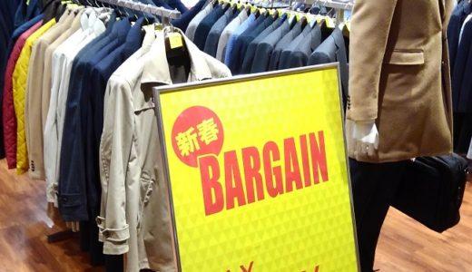【最大70%OFF!新春セール開催中!】ONLY OUTLET千歳レラ店