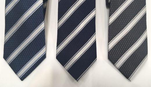 【新社会人オススメスーツ】スーツ&スーツ草加マルイ店