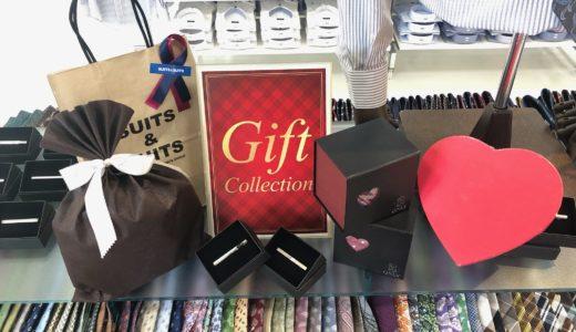 【バレンタインのご準備はお済みですか】SUITS&SUITSチャチャタウン小倉店