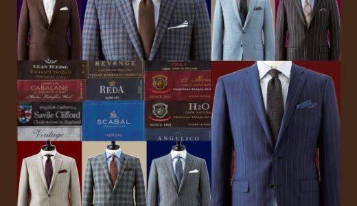 【春物新作スーツ おススメ情報!】スーツ&スーツ、ONLY OUTLET各店