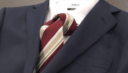 【スーツの基本Vゾーンコーデ】 スーツ&スーツイオン尼崎店