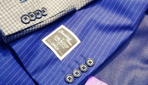 【ワンランク上のおしゃれなスーツコーディネート】SUITS&SUITS京都ファミリー店