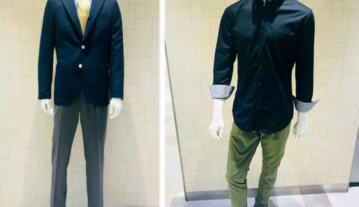 【オンでもオフでも使えるジャケパンコーデ】スーツ&スーツ 草加マルイ店
