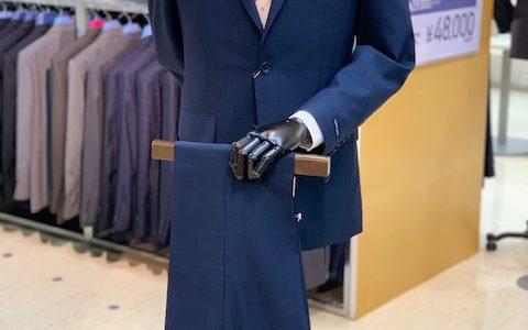 【雨にも負けないHOME WASHスーツ】SUITS&SUITSイオンつかしん店