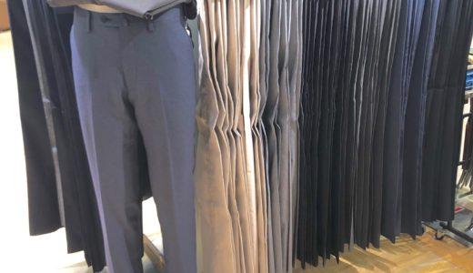 【夏のパンツ特集】ONLY OUTLETゆめタウン広島店