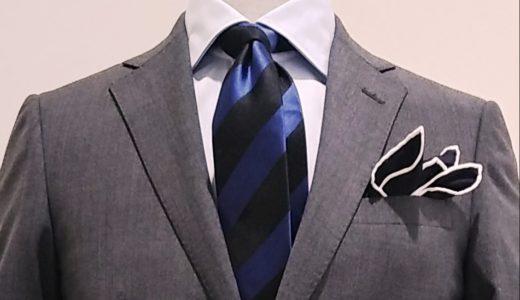 『スタッフが欲しいイチ押しスーツ!』SUITS&SUITS京都ファミリー店
