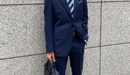 【スタッフコーディネート】スーツ&スーツ神田駅北口店