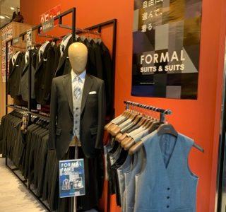 【フォーマルがお得!】スーツ&スーツ新橋店