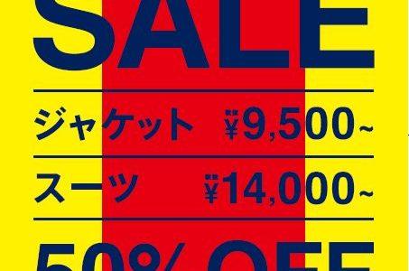 【スーツ、ジャケット半額SALE開催中!】スーツ&スーツ各店