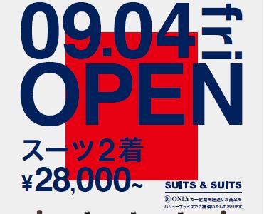 【新店OPEN】9月4日(金)SUITS&SUITSかわぐちキャスティ店