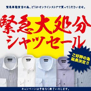 【6月6日(日)終了】緊急大処分!まとめ買い5点6,600円!